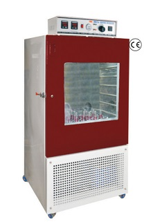 orbital-shaking-incubator-refrigerated-msw-132